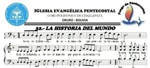 LA HISTORIA DEL MUNDO.